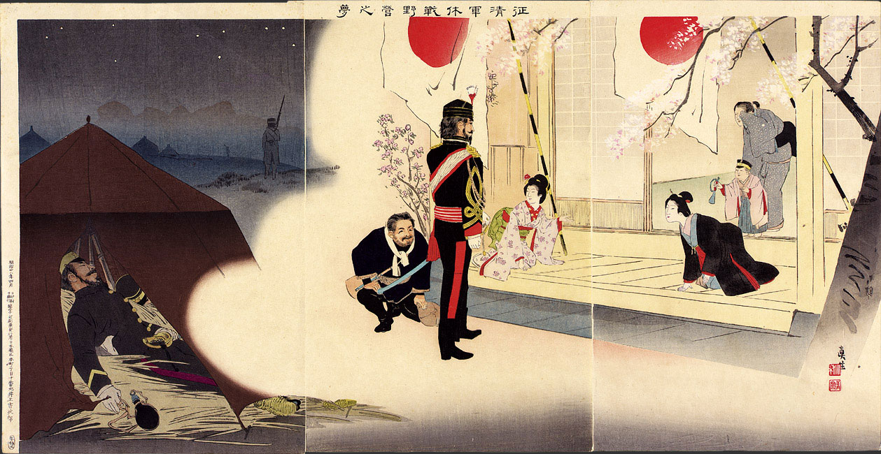 stampe di guerra giapponesi