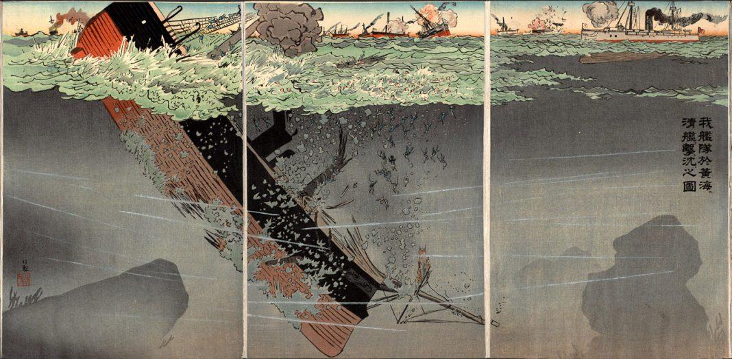 stampe giapponesi ukiyo-e