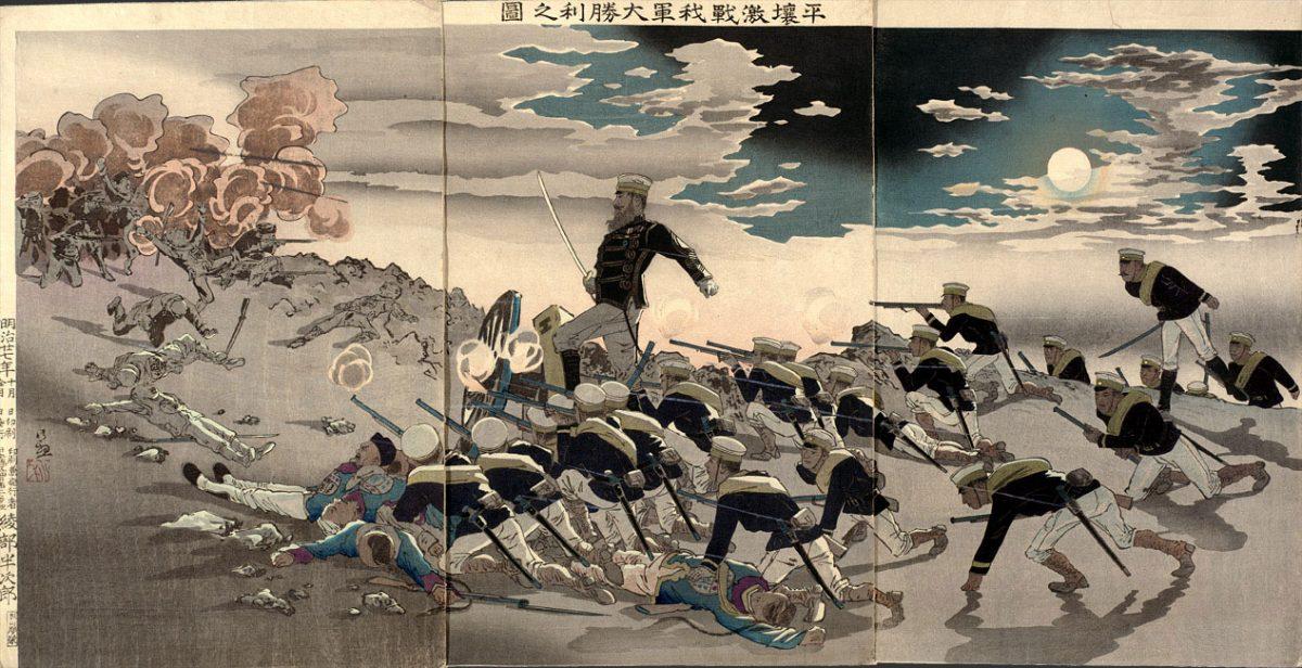 guerra sino giapponese
