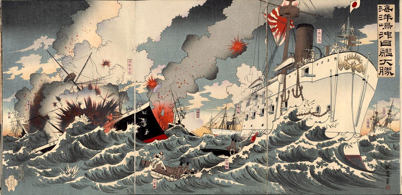 battaglie navali giapponesi