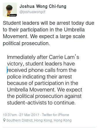 arresto leader umbrella movement