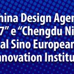 """China Design Agenda 2017"" e ""Chengdu Night"" al Sino European Innovation Institute"