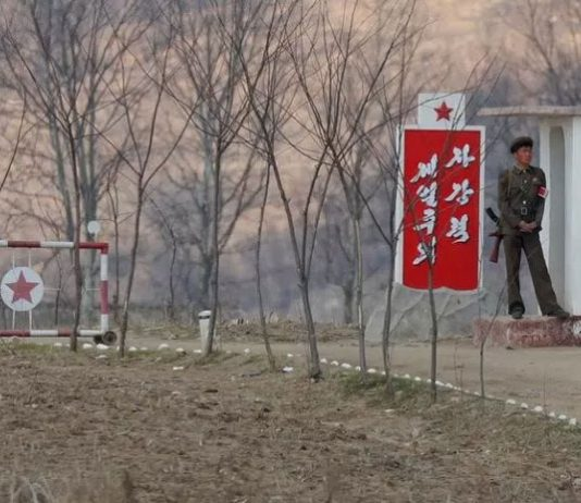confine corea cina