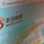 Gli utenti social più in vista di Xi'An dovranno riferire alle autorità locali