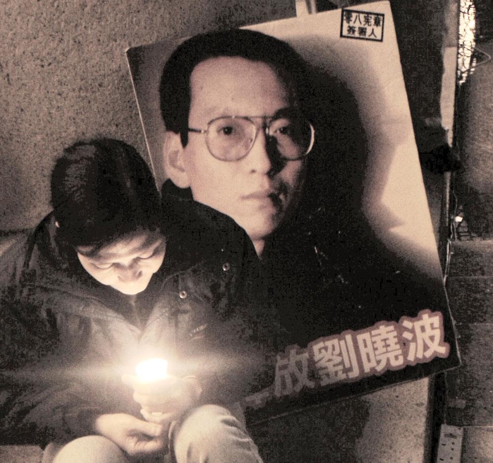 Liu-Xiaobo