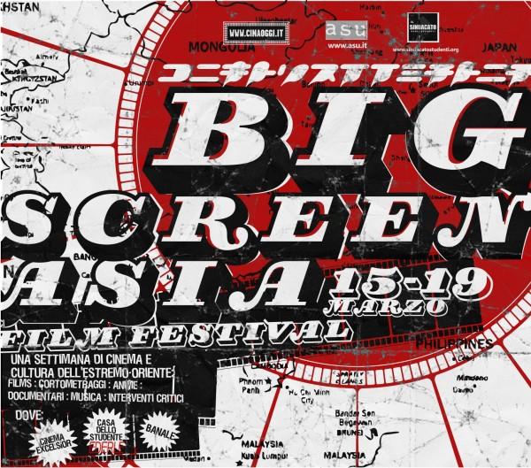 BigScreen Asia 01