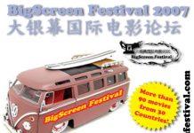 bigscreen film festival