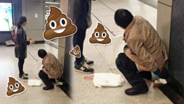 fare la cacca nella metro