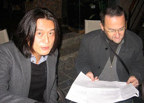 Wang Yao and Marco Ceresa at BigScreen Film Festival