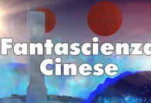 fantascienza-cinese