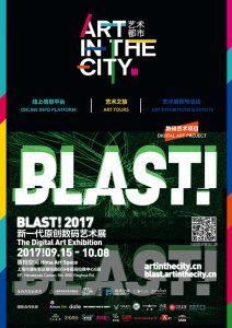 https://china-underground.com/2017/09/08/art-in-the-citys-blast-2017/