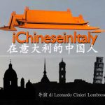 iChineseinItaly, una webserie di documentari su i  cinesi in Italia oggi