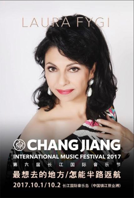 Changjiang International Music Festival