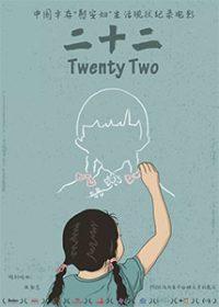 twentytwo-locandina
