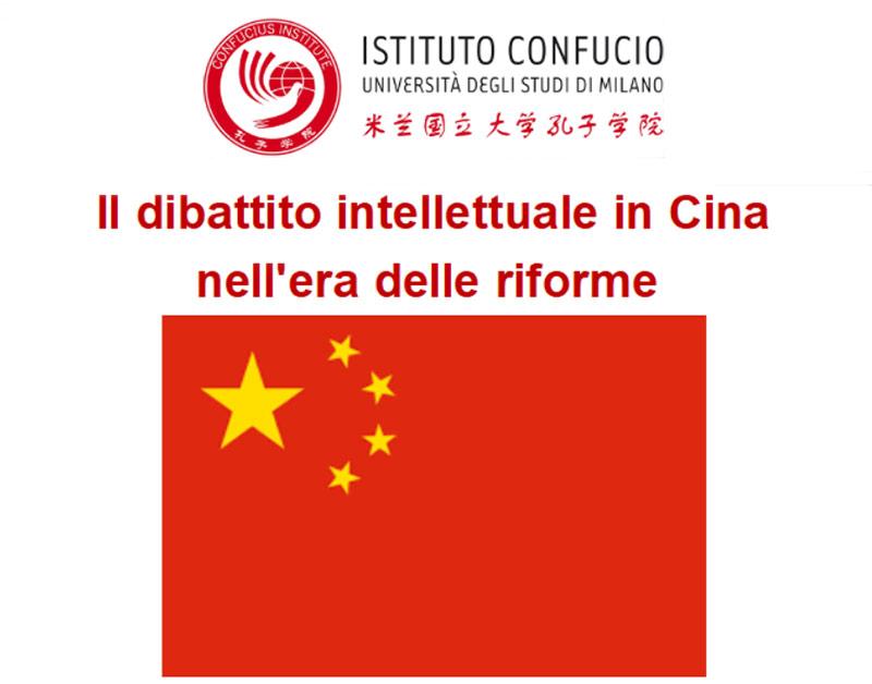 dibattito intellettuale in Cina