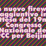 Beijing sta creando un nuovo firewall in attesa del 19mo congresso nazionale
