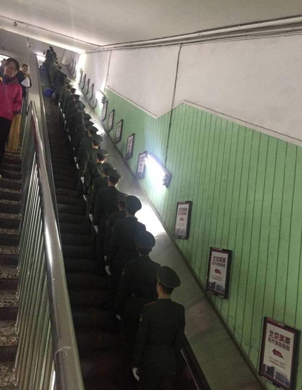 chaoyang-station-police