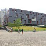 Introduzione al Museo di Guangdong
