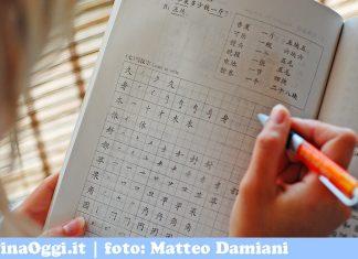 studio della lingua cinese