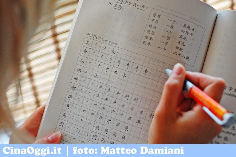 Suggerimenti della docente Magda Abbiati per lo studio della lingua cinese
