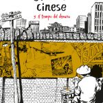 Una Vita Cinese, Il Tempo del Denaro