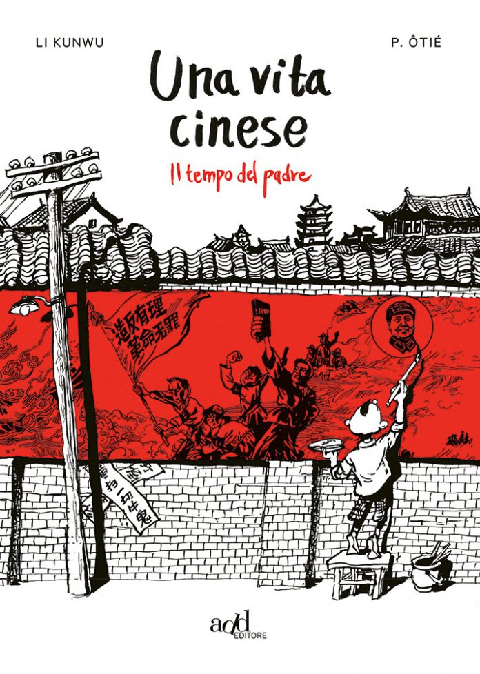 una-vita-cinese-il-tempo-del-padre