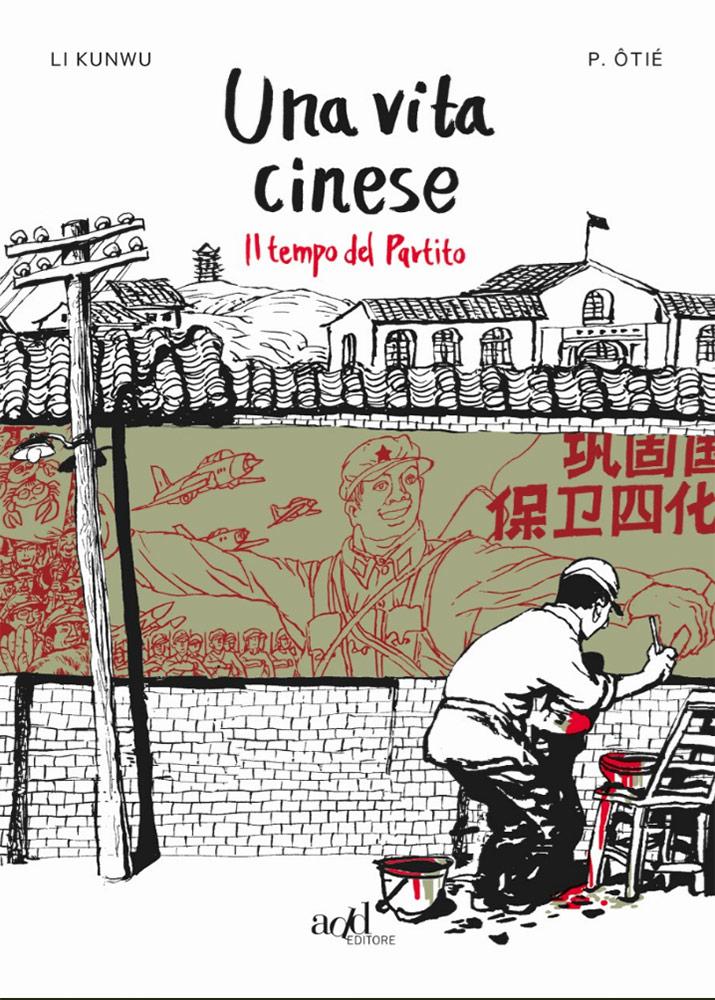 una-vita-cinese-il-tempo-del-partito