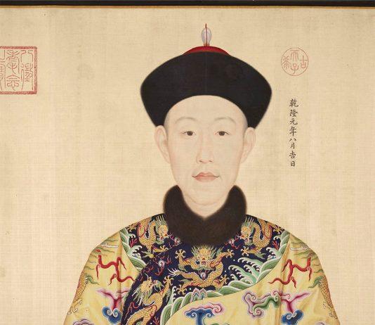 Imperatore Qianlong