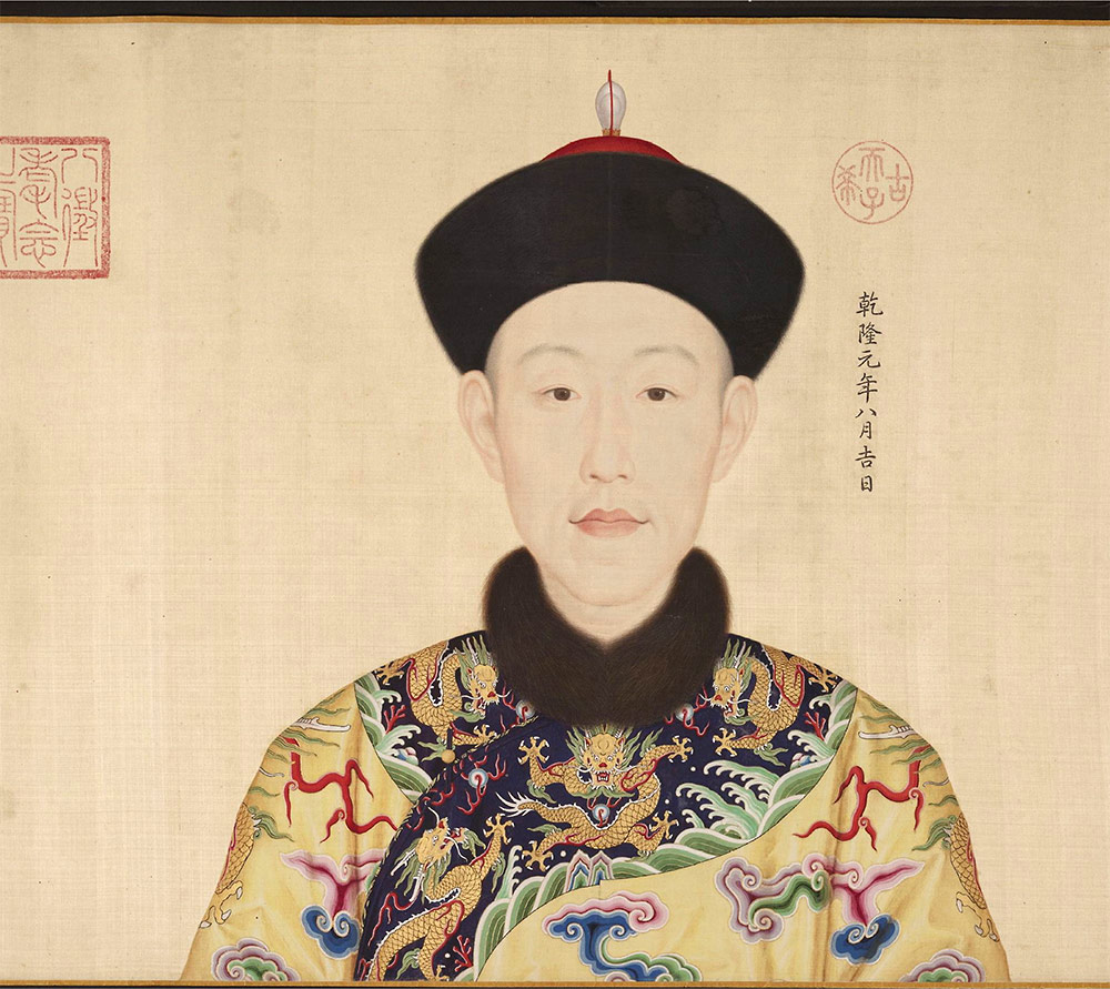 Category:Yongzheng Emperor