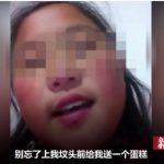 Una bambina cinese di 10 anni si suicida perché non va bene a scuola