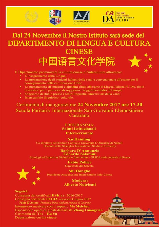 Dipartimento di Lingua e Cultura Cinese Casarano