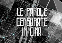 parole-censurate-in-Cina