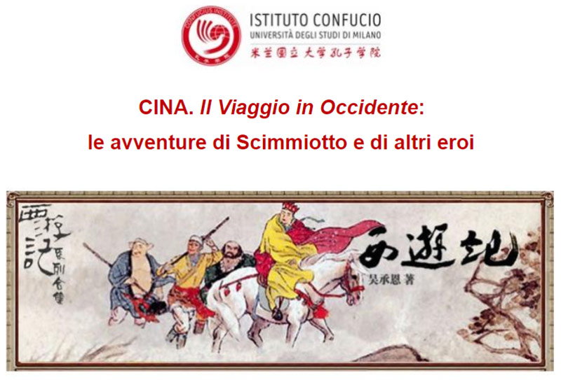 Il Viaggio in Occidente