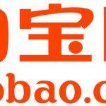 Taobao per il secondo anno di fila nella blacklist americana dei venditori di prodotti contraffatti