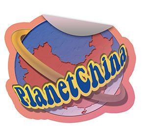 planet-china-logo