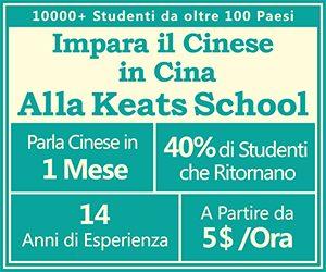 Italian-Keats
