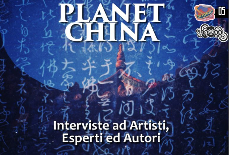 planet-china-5-cover-ita