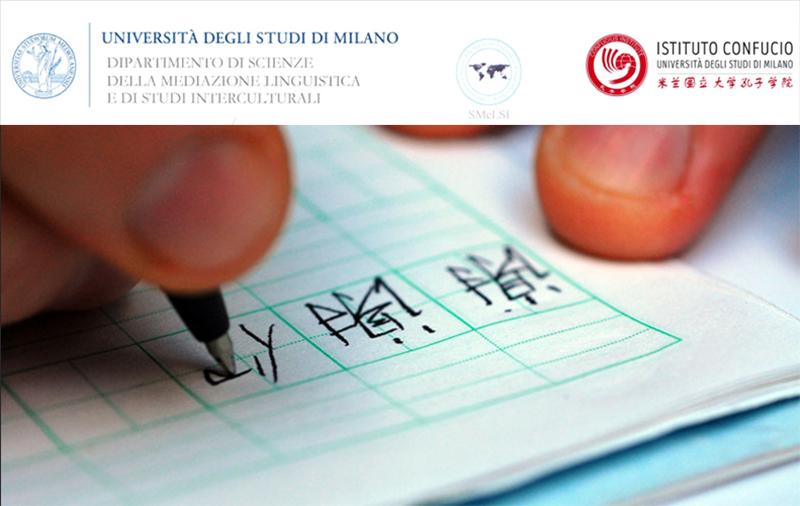 cooperazione-universitaria-tra-italia-e-cina