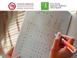 laboratorio-di-traduzione-letteraria-cinese