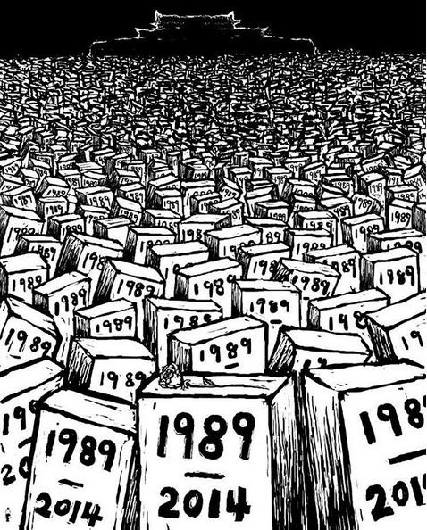 badiucao-1989