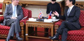 inglese a taiwan