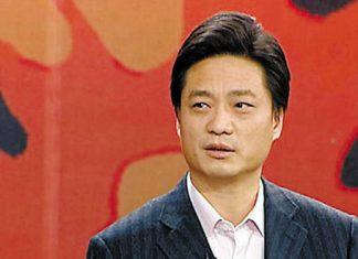 Cui Yongyuan scomparso