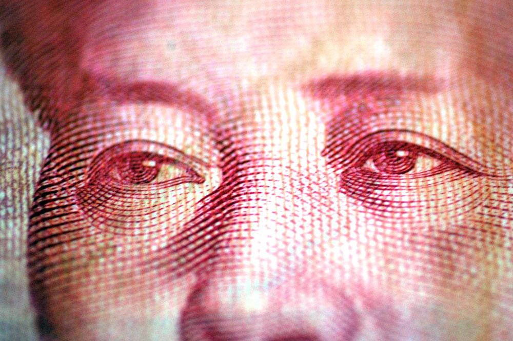 banconota 100 RMB
