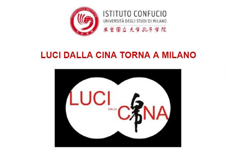 LUCI DALLA CINA TORNA A MILANO 2018