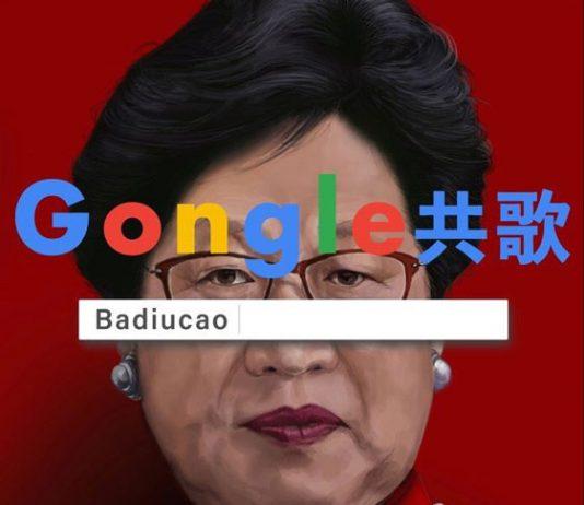 evento-censurato-Hong-Kong