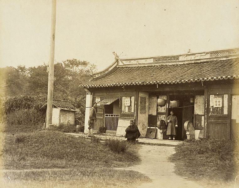 Un ufficio o un negozio a Song Tian, provincia di Wu