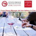 Corso Export Manager del vino italiano in Cina