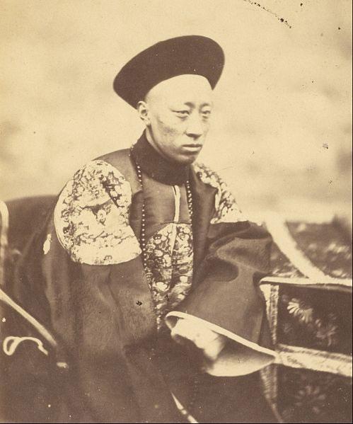 RItratto del principe Kung, fratello dell'imperatore Xianfeng