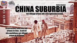 china-suburbia-planet-china-small