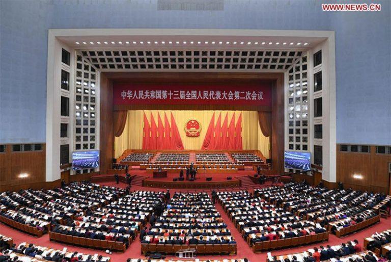 seconda-sessione-tredicesmo-congresso-nazionale-del-popolo-Cina